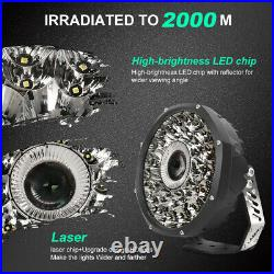 Round 8.5 OSRAM LEDS Laser Driving Lights 1 Lux @ 1709m Offroad Truck PK 9'